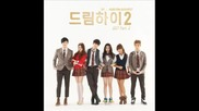 Бг. Превод ~ Suzy ( Miss A ) - You're My Star ( Dream High 2 Ost )