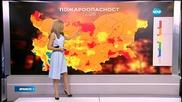Прогноза за времето (11.08.2015 - централна)