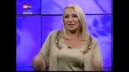 Vesna Zmijanac - 2011 - Andjele (hq) (bg sub)