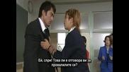 [ Bg Sub ] Dragon Zakura - Епизод 11 - Final - 3/3