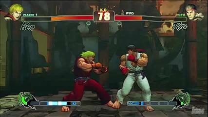 Street Fighter Iv Gameplay - Ken