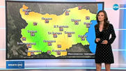 Прогноза за времето (17.08.2019 - обедна емисия)