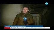 Свлачища заплашват къщите в село Орлица