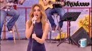 Стела Кали - всичките ми - обичам те - Live