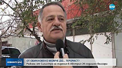 Българинът, осъден за подготовка на терористичен акт в Австрия, е от Силистра
