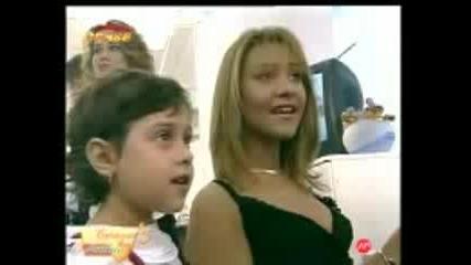 El Clon Leo, Lucas, Jade