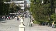Greece - Skotosa Kyttara Polla - Xenos