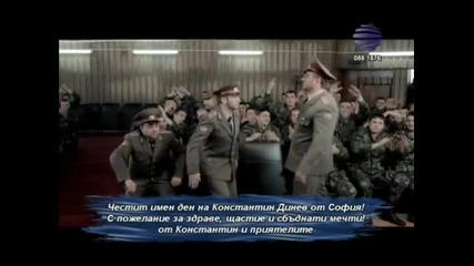 * Официално видео * Борис Дали, Илиян и Константин Трио Бик - Палатка [ Високо Качество ]