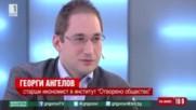 Кой клати банковата система в България Част 1