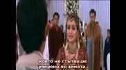 Истинската любов никога не свършва - 5 част (humko Tumse Pyar Hai (2006)