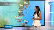 Прогноза за времето (16.05.2021 - обедна емисия)