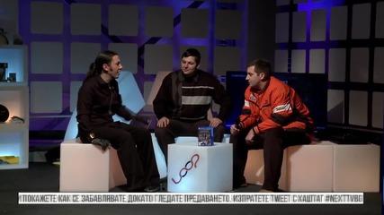 NEXTTV 007: Anime Inn гости: Петър Милев и Петър Николов