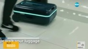 Високотехнологичен куфар