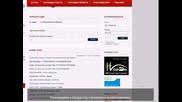 Е - платформата за търсене/предлагане на работа Playspace