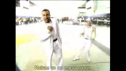 Backstreet Boys - I Want It That Way с БГ Превод