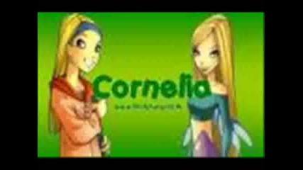 Корнелия
