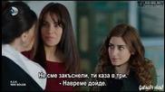 Любов (ask) 2013 еп.7 Бг.суб.с Хазал Кая