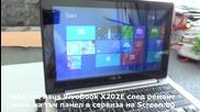 Ремонт на Asus Vivobook X202e монтаж на тъч дигитайзер в сервиза на Screen.bg