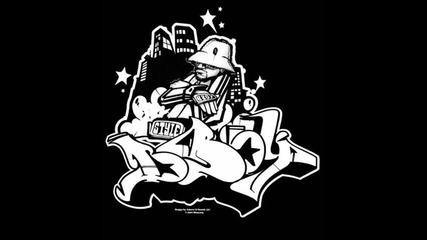 Една българска роза Remix на бийта (monophonic Huckspin - Bulgarianized Alternative)