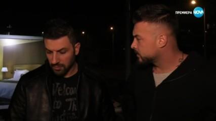 София - Ден и Нощ - Епизод 491 - Част 2