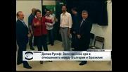 Дилма Русеф: Започва нова ера в отношенията между България и Бразилия