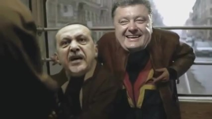 Ердоган и Прошенко, глобени от Башар Асад на руски автобус