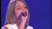 Anita Aleksić - More Pelina