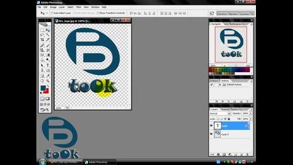 Как да си направим лого като на Btv ? (високо качество)