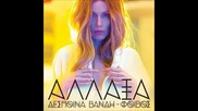 Despina Vandi- Allaxa - Official Audio Release