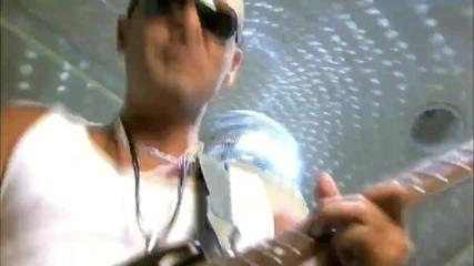Мастило - Моят портрет (Official video)