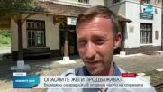 Новините на NOVA (31.07.2021 - обедна емисия)