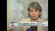 Спират от движение автомобилите с неплатени данъци в София