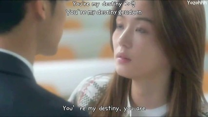 Lyn - My Destiny (you Who Came From the Stars Ost) - Цялата Песен