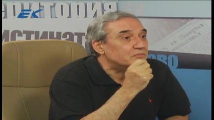 Диагноза с Георги Ифандиев 10.09.2014