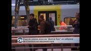 Продължава стачката на влаковите машинисти в Геплания