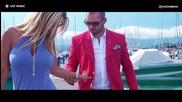 Alex Mica - Afrodita ( Оfficial Video)