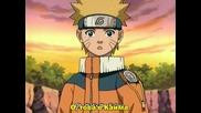 Naruto 170 Bg Subs Високо Качество