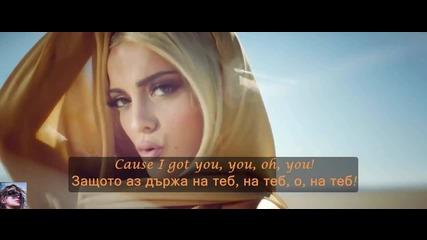 ♫ Bebe Rexha - I Got You ( Официално видео) превод & текст