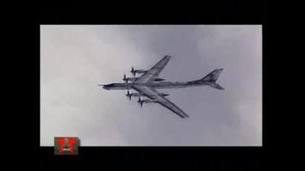 Ту - 95 Стратегически