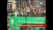 Бой между протестиращи и полицаи в Пловдив - Часът на Милен Цветков