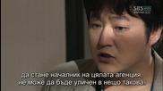 Бг субс! Ghost / Фантом (2012) Епизод 19 Част 2/3