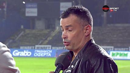 Людмил Киров: Футболът е и късмет