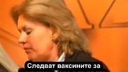 Анита Петек-димер – Ползи и вреди от ваксинирането с вградени субтитри на български