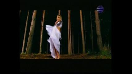 Elena - Tuk i sega klip