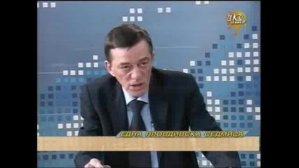 Решиха проблема с шахтите на Пловдив