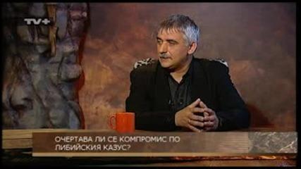 Иво Иванов, Свободна зона, Тв+