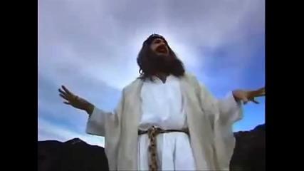 Циганин се подиграва с Исус.