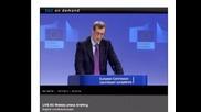 Говорителят на ЕК Марк Грей: Следим внимателно какво става в България
