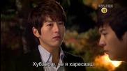Бг субс! Ojakgyo Brothers / Братята от Оджакьо (2011-2012) Епизод 25 Част 1/2