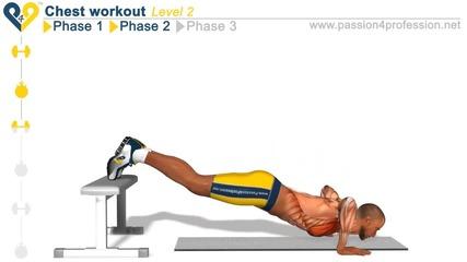Добра тренировка за гръдни мускули .. =]